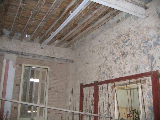 Εσωτερικά αρχική κατασκευή κτιρίου