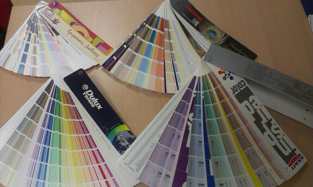 Άνοιξη με χρώματα