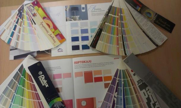 Ιδέες για το εσωτερικό βάψιμο στο σπίτι