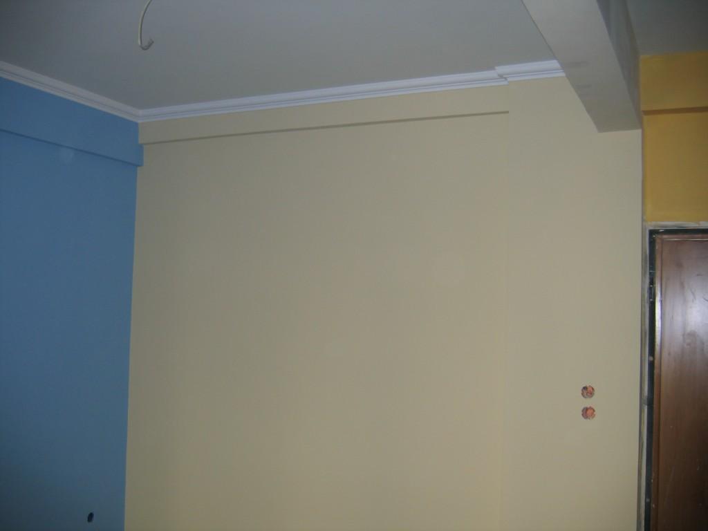 Βάψιμο εσωτερικοί χώροι