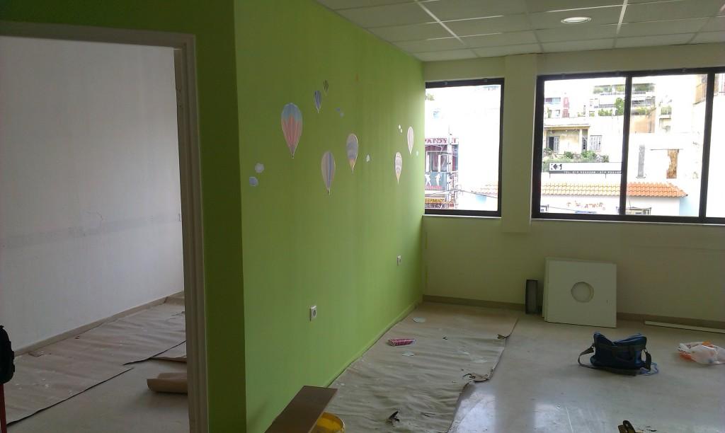 Κατασκευή γραφείων κέντρο παιδικών δραστηριοτήτων
