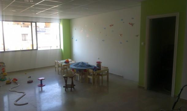 Χώρος παιδικών δραστηριοτήτων