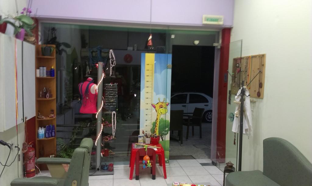 Ανακαίνιση μαγαζιού Κομμωτήριο Στέλλα πριν