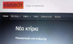 profil eletech.gr