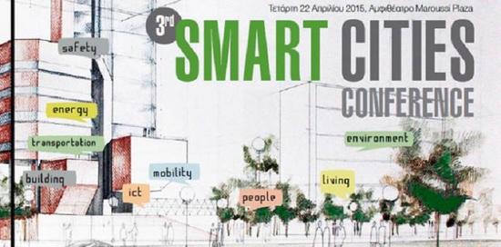 Χτίζοντας έξυπνες πόλεις