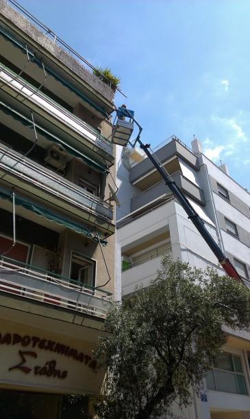 Επισκευή τοίχων με γερανό καλάθι