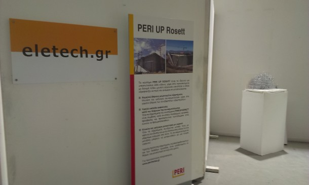 Το eletech.gr στη Σχολή Καλών Τεχνών
