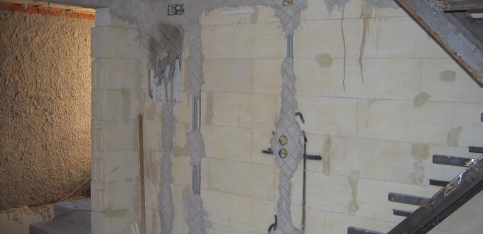 Κατασκευή εσωτερικού τοίχου