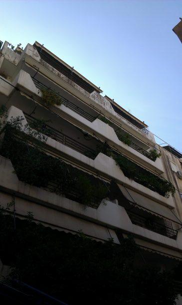 Επισκευή πρόσοψης πολυκατοικίας