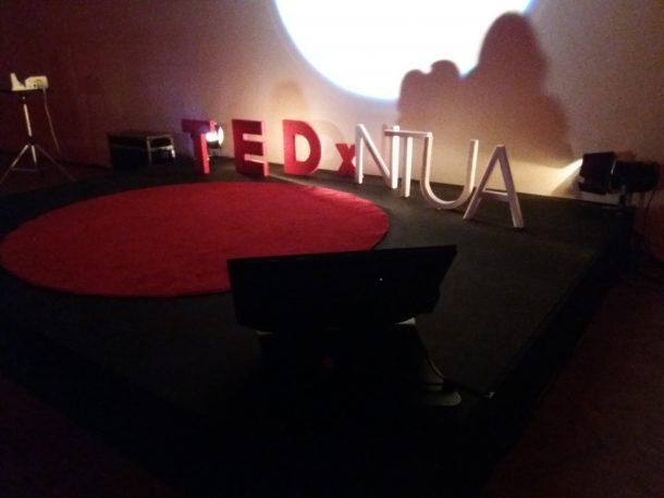 TEDx NTUA 2017 heuristics Μια ενδιαφέρουσα εκδήλωση