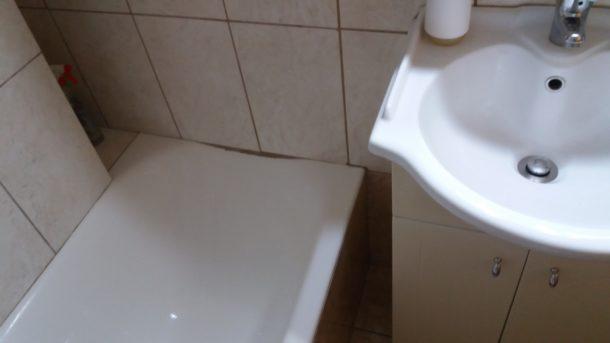 Αρχική εικόνα μπάνιου