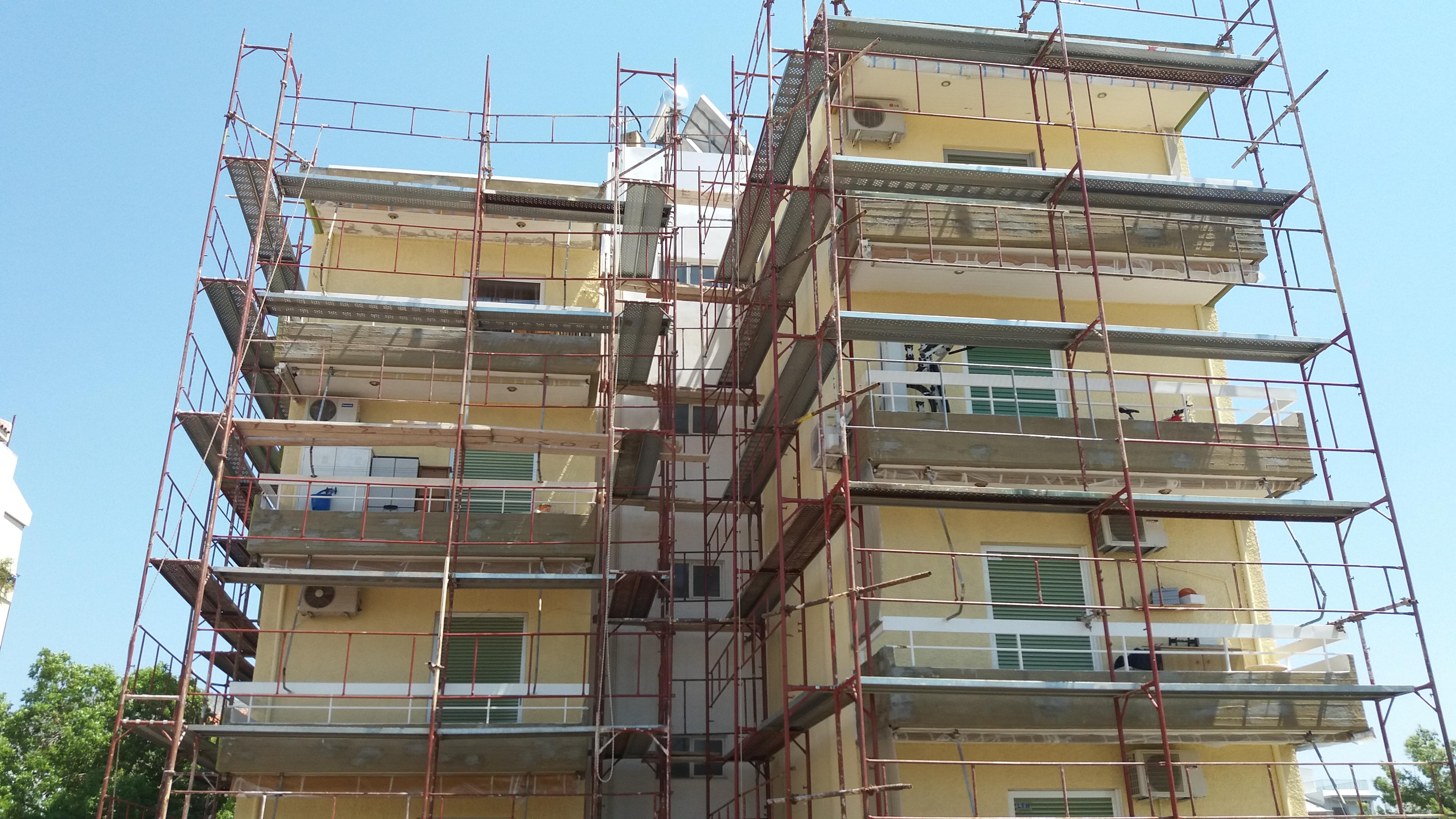 Επισκευές κτιρίων