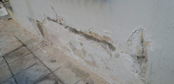 Ανιούσα υγρασία στους τοίχους αντιμετώπιση